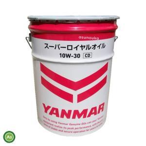 ヤンマー エンジンオイル 20L缶 スーパーノーキディーゼル CD 10W-30|asunouka