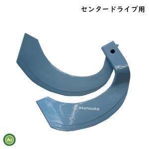 クボタ トラクタ耕うん爪 トーア反転爪 48本セット   ▼適用(本機)型式  GL200 , GL...