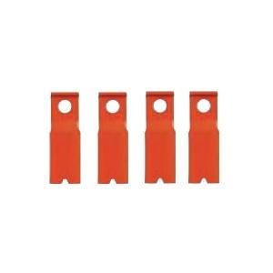 アイウッド IWOOD 法面草刈機用ブレード GC400替刃 1セット(適応ブレードサイズ88mm×4枚 替刃) クボタ/ゼノア/丸山/サイトー用 品番98031|asunouka
