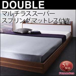 ベッド ダブル ロータイプ マルチラススーパースプリングマットレス付き フロアベッド ダブルウッド ...