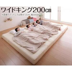 送料無料 マットレス    豊富な6サイズ展開 厚さが選べる 寝心地も満足なひろびろファミリーマット...