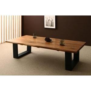 テーブル 座卓 天然木無垢材ワイドサイズ座卓テーブル アミスク オーク W150 オーク 座卓テーブ...