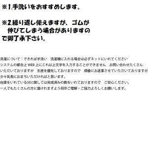 マスク 洗えるプリーツマスク(2枚入り) 南三陸製造|asutoro|08