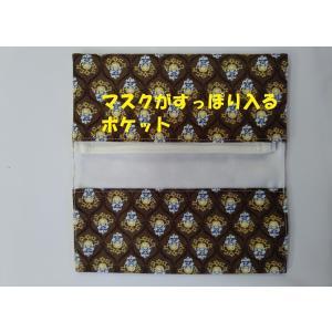 マスクケース 洗えるマスクケース 小物入れ|asutoro|05