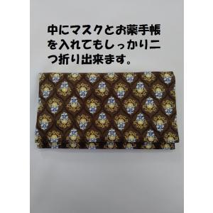 マスクケース 洗えるマスクケース 小物入れ|asutoro|07