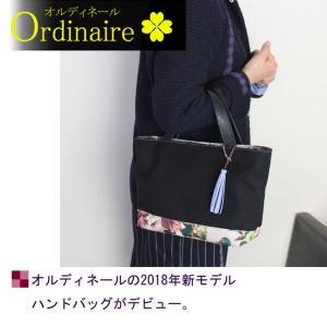 ハンドバッグ Ordinaire(オルディネール・ハンド) ブラック|asutoro|02