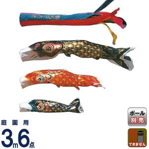 こいのぼり 旭鯉 鯉のぼり 庭園用 3m 6点セット クリスタルデシン ポリエステル 五色吹流し asahi-c-3m|asutsuku-ningyoya