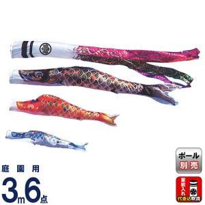 こいのぼり 旭鯉 鯉のぼり 庭園用 3m 6点セット 武蔵錦 雲竜吹流し ナイロンサテン 家紋入れ代金込み asahi-m-3m-k|asutsuku-ningyoya