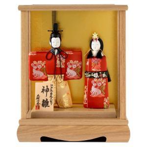雛人形 一秀 ひな人形 雛 木目込人形飾り ケース飾り 親王飾り 立雛 木村一秀作 神雛 1-0号 h023-ie-013 asutsuku-ningyoya