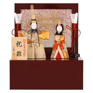 雛人形 一秀 ひな人形 雛 木目込人形飾り コンパクト収納飾り 親王飾り 立雛 木村一秀作 祝雛 神雛 00号 A h023-ig-003 asutsuku-ningyoya