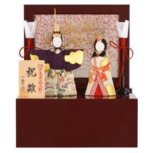 雛人形 一秀 ひな人形 雛 木目込人形飾り コンパクト収納飾り 親王飾り 立雛 木村一秀作 祝雛 神雛 00号 B h023-ig-006 asutsuku-ningyoya