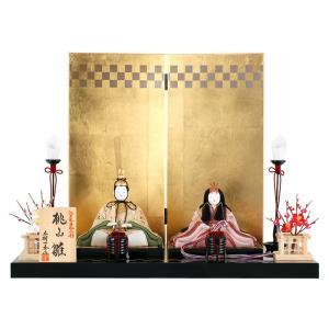 雛人形 一秀 ひな人形 雛 木目込人形飾り 平飾り 親王飾り 木村一秀作 桃山雛 20号 h023-ih-041 asutsuku-ningyoya