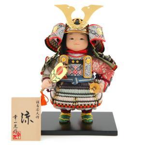 五月人形 幸一光 松崎人形 子供大将飾り 人形単品 涼 りょう 黒小札 淡色段威 h025-koi-5082|asutsuku-ningyoya