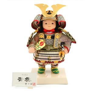 五月人形 幸一光 松崎人形 子供大将飾り 人形単品 青葉 あおば 黒小札 緑白桃段威 印伝使用 裾金具付 h025-koi-5321|asutsuku-ningyoya