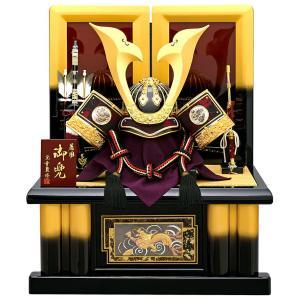 五月人形 着用 兜収納飾り 兜飾り 宝童監修 赤北斗着用兜 25号 金ぼかし収納飾り h025-mm-069|asutsuku-ningyoya