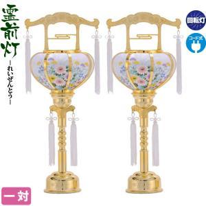 盆提灯 初盆 盆ちょうちん 一対 回転 霊前灯 張 ゴールド 1号 一対入 電気コード式 h028-fz-8842-01-001 提灯 お盆 新盆 お盆飾り|asutsuku-ningyoya