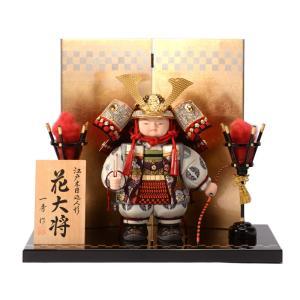 五月人形 一秀 子供大将飾り 武者人形 平飾り 木目込人形飾り 木村一秀作 花大将 陣羽織 大 LEDコードレスかがり灯付 h025-im-008|asutsuku-ningyoya