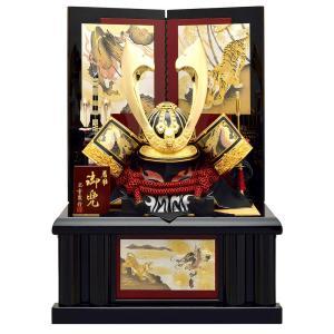 五月人形 着用 兜収納飾り 兜飾り 宝童監修 金中鍬彫金着用兜 正絹縅 25号 黒赤収納飾り h025-mm-064|asutsuku-ningyoya