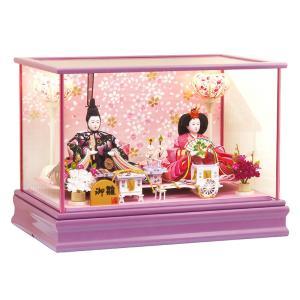 雛人形 コンパクト 平安豊久 ひな人形 雛 ケース飾り 親王...