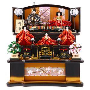 雛人形 ひな人形 雛 五人飾り 三段飾り 京彩 葡萄塗り 御雛 雅なこころ 木製三段 h263-sb...