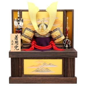 五月人形 コンパクト 着用 兜収納飾り 兜飾り 高輝作 25号 焼桐 h025-fz-6e22-aa-730|asutsuku-ningyoya