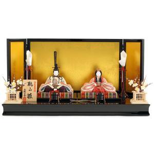 雛人形 一秀 ひな人形 雛 木目込人形飾り 平飾り 親王飾り 木村一秀作 桃山雛 180号 h023-ih-033 asutsuku-ningyoya