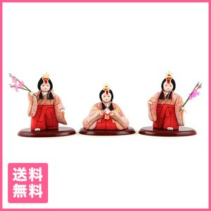 雛人形 一秀 ひな人形 雛 木目込人形飾り 官女単品 木村一秀作 入れ目 三人官女のみ 15-2号 h023-il-007|asutsuku-ningyoya