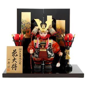 五月人形 一秀 子供大将飾り 武者人形 平飾り 木目込人形飾り 木村一秀作 花大将A 陣羽織 大 入れ目 LEDコードレスかがり灯付 h025-im-013|asutsuku-ningyoya