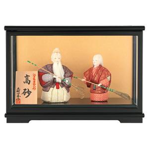 雛人形 一秀 ひな人形 雛 木目込人形飾り ケース飾り 浮世人形 高砂人形 木村一秀作 高砂 小 h023-io-035 asutsuku-ningyoya