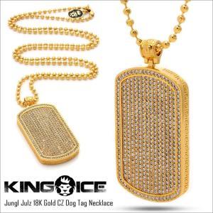 キングアイス 18Kゴールド コーティング Snoop コラ...