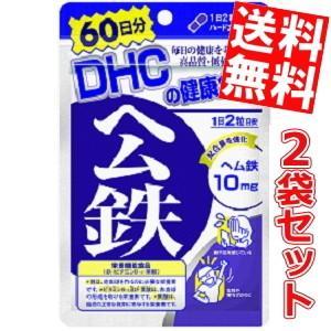 ■メーカー:DHC ■賞味期限:(メーカー製造日より)30カ月 ■お茶やコーヒーのタンニンと反応しに...