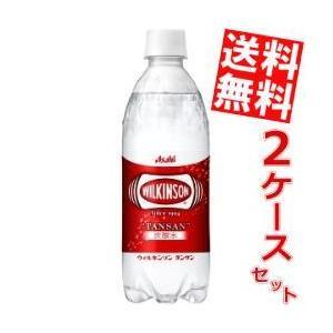 送料無料 アサヒ ウィルキンソン タンサン 500mlペットボトル 48本 (24本×2ケース) (炭酸水)|at-cvs