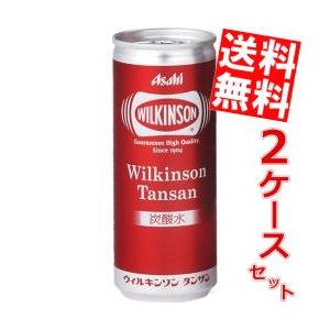 『送料無料』アサヒ ウィルキンソン タンサン 250ml缶 40本 (20本×2ケース)
