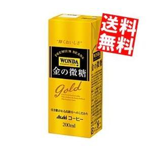 送料無料 アサヒ WONDA 金の微糖 200ml紙パック 24本入 (ワンダ)|at-cvs