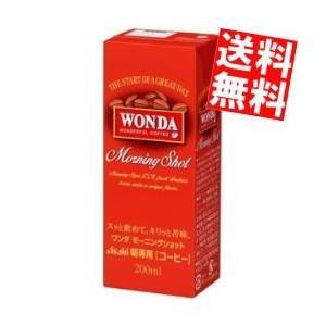 送料無料 アサヒ WONDA モーニングショット 200ml紙パック 24本入 (ワンダ コーヒー)|at-cvs