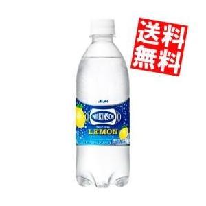 『送料無料』アサヒ  ウィルキンソン タンサン レモン 500mlペットボトル 24本入 [炭酸水レ...