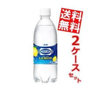 『送料無料』アサヒ  ウィルキンソン タンサン レモン 500mlペットボトル 48本(24本×2ケ...