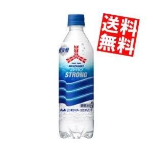 『送料無料』アサヒ 三ツ矢サイダー ゼロストロング 500mlペットボトル 24本入
