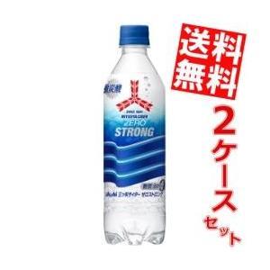 『送料無料』アサヒ 三ツ矢サイダー ゼロストロング 500mlペットボトル 48本 (24本×2ケー...
