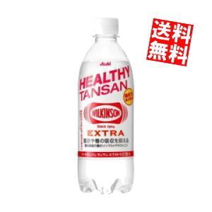 ■メーカー:アサヒ ■賞味期限:(メーカー製造日より)6カ月 ■炭酸水を直接飲む飲用スタイルの定着に...