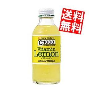 送料無料 ハウスウェルネス C1000 ビタミンレモン 140ml瓶 30本入|at-cvs