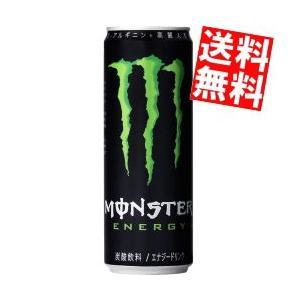 送料無料 アサヒ MONSTER ENERGY(モンスター エナジー) 355ml缶 24本入 (エナジードリンク 炭酸飲料)|at-cvs