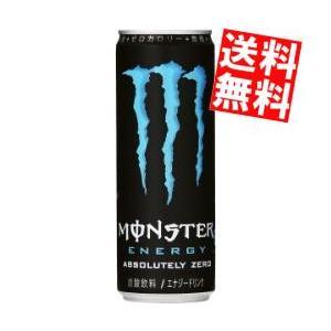 送料無料 アサヒ MONSTER ENERGY(モンスター エナジー) アブソリュートリーゼロ 355ml缶 24本入 (エナジードリンク 炭酸飲料 ゼロカロリー 無糖)|at-cvs