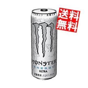 送料無料 アサヒ MONSTER ULTRA(モンスターウルトラ) 355ml缶 24本入 [エナジードリンク 炭酸飲料 ゼロカロリー]|at-cvs