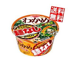送料無料期間限定特価エースコック わかめラー まさかの麺なし みそ味 24g×12食入(味噌 マルコメ)|at-cvs