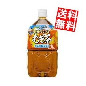 『送料無料』伊藤園 健康ミネラルむぎ茶 1Lペットボトル 12本入(ミネラル麦茶)