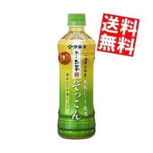 ■メーカー:伊藤園 ■賞味期限:(メーカー製造日より)9ヶ月 ■契約茶園一番摘み茶葉を100%使用し...
