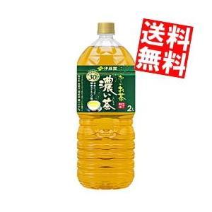 送料無料 伊藤園 お〜いお茶 濃い茶 2Lペットボトル 6本入 (おーいお茶 濃いお茶)|at-cvs