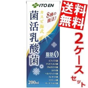 『送料無料』伊藤園 菌活乳酸菌1000 200ml紙パック ...