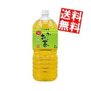 『送料無料』伊藤園 お〜いお茶 緑茶 2Lペットボトル 6本入 (おーいお茶)